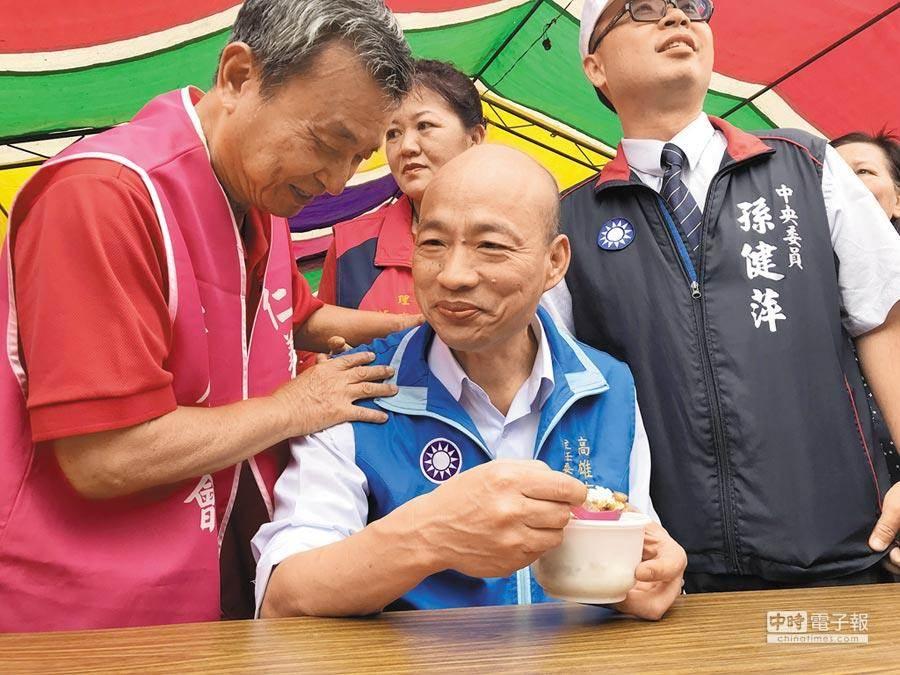 高雄市長韓國瑜(中)。(圖/本報系資料照)