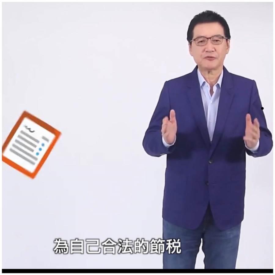 5月報稅季到了,北市立委費鴻泰推出個人節稅小撇步影片,提醒民眾今年報稅時可以善用。