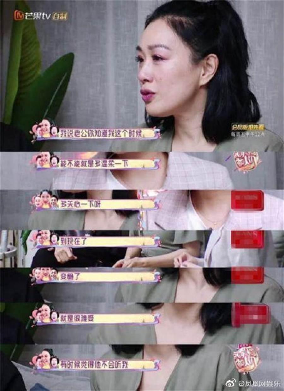 鍾麗緹感慨張倫碩結婚前後差很大。(圖/取材自鳳凰網娛樂微博)