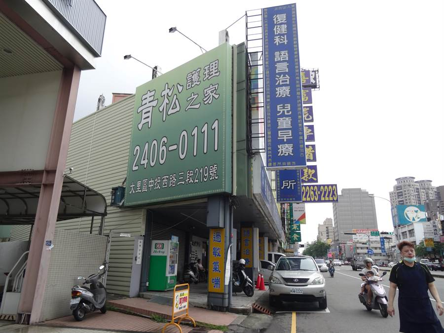 青松集團位台中市南區一家診所遭爆料用改裝廂型車載送機構老人到診所復健。(馮惠宜攝)