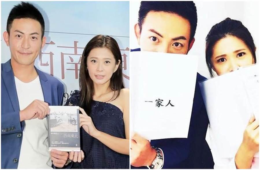 趙駿亞與李燕交往一年驚傳分手。(圖/中時資料照、臉書)