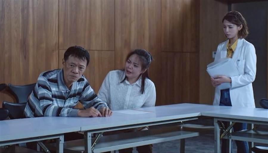 吳朋奉、林嘉俐(左、中)詮釋夫妻,右為飾演器捐協調師劉倩妏。