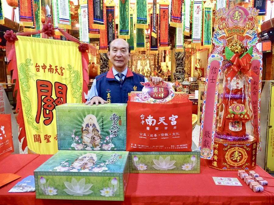 台中東區南天宮將在7月20日舉辦「慶祝關聖帝君1860聖誕」活動,包括超拔普渡三天大法會等系列活動。(馮惠宜攝)