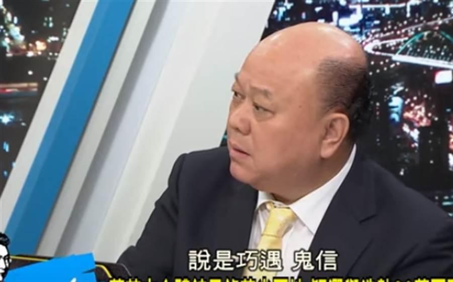 前立委李勝峰昨日在政論節目痛批,把莒光日、館長和蔡英文這三個同為一框,這叫混蛋!「說是『巧遇』,鬼信」!(Youtube截圖)