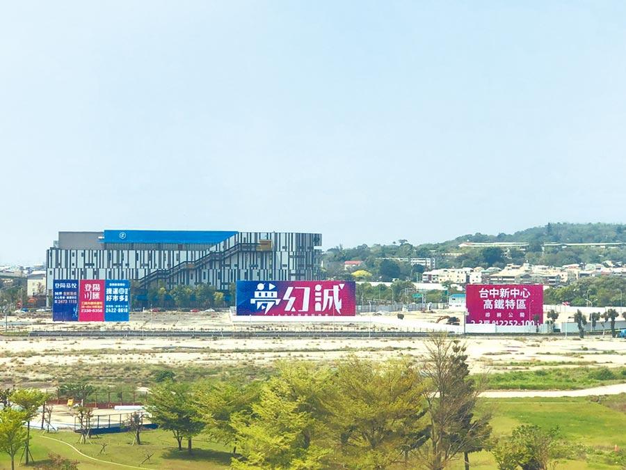 520檔台中烏日案量大,興富發在烏日高鐵特區的預售案「夢幻誠」總銷便達150億元。(本報資料照)