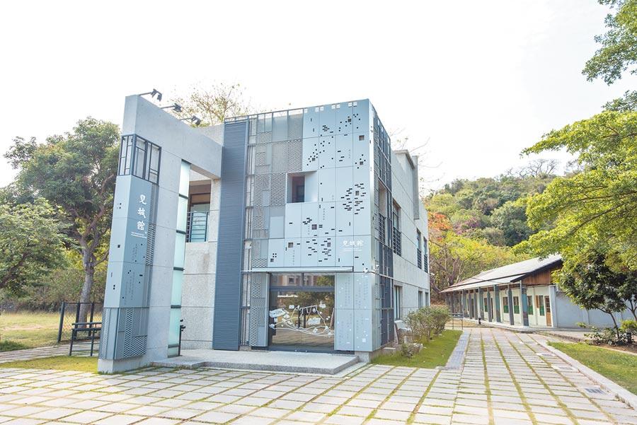 坐落於龜山足下的見城館,見證左營舊城生命故事。(高雄市立歷史博物館提供)