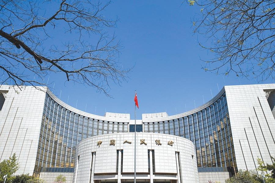 中國人民銀行總部大樓。 (中新社資料照片)
