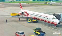 遠航取消航班 消保處:應保障受害旅客權益