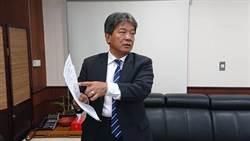 不滿被稱叛黨議長 郭信良再發聲明