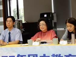 承辦高中職壓力大  教長宣布國中會考由心測中心統籌辦理