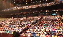 譜出人間最美風景 向全國志工致敬公益演唱會千人同歡