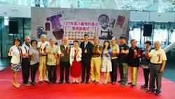 蒐藏萬件客家珍寶 台灣客家文化館即日起開展