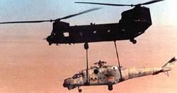 美國取得蘇聯Mi-24雌鹿直升機的故事