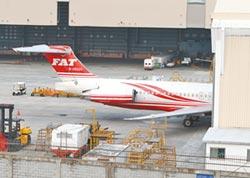 取消陸日韓越菲8航線31航班 影響7千人!遠航無預警停飛 民航局嗆開罰