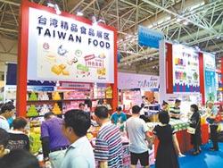 台灣美食及精品 人氣最旺