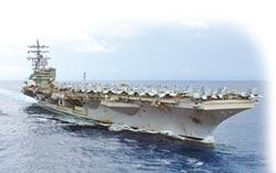 西太飛彈艦艇量 陸是美軍五倍