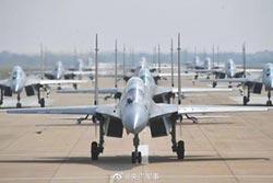 東部戰區對台主力 殲-16大象漫步