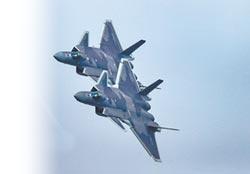技術突破 陸50架殲-20今年服役