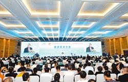 福州惠台6新措施 聚焦創投物流