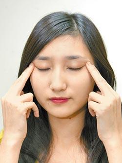 護眼保健操 簡單三步驟