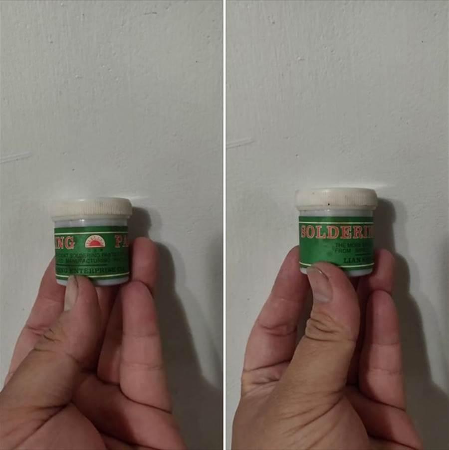 老爸跟妻子都把這罐當藥膏給原PO擦,上網一查才知道這罐根本是焊錫油,讓原PO哭笑不得 (圖/翻攝自爆怨公社)