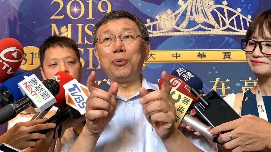 針對2020選不選總統?台北市長柯文哲曖昧答「還是該做準備」。(柯宗緯攝)