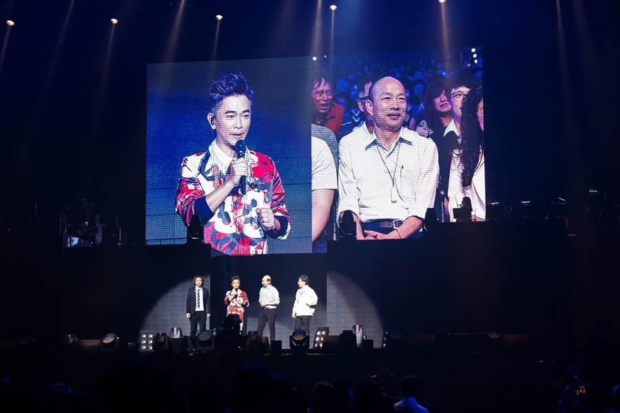 高雄市長韓國瑜今晚現身高雄巨蛋支持吳宗憲演唱會。(華貴娛樂提供)