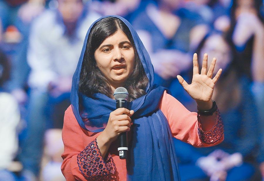 巴基斯坦女權鬥士馬拉拉在17歲時勇奪諾貝爾和平獎。(美聯社)