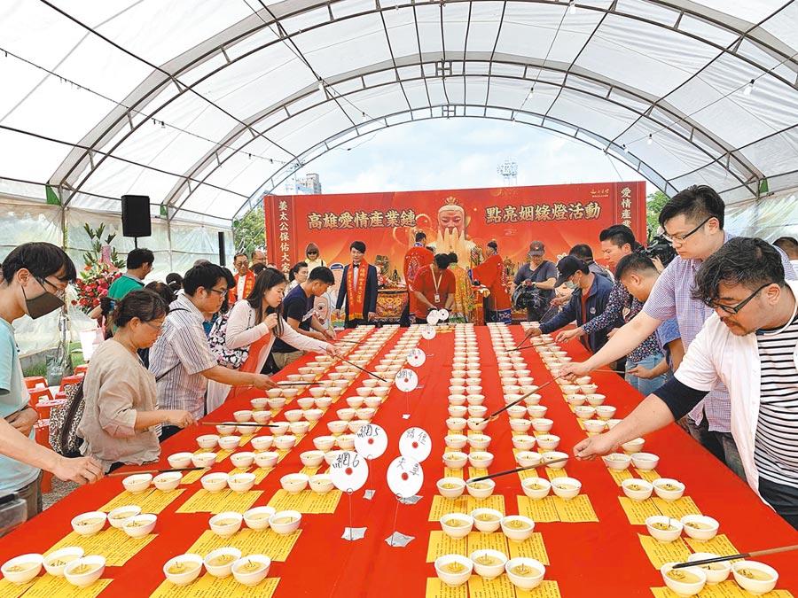 陽明山姜太公道場高雄分館18日在愛河畔,舉辦點亮姻緣燈活動。(柯宗緯攝)