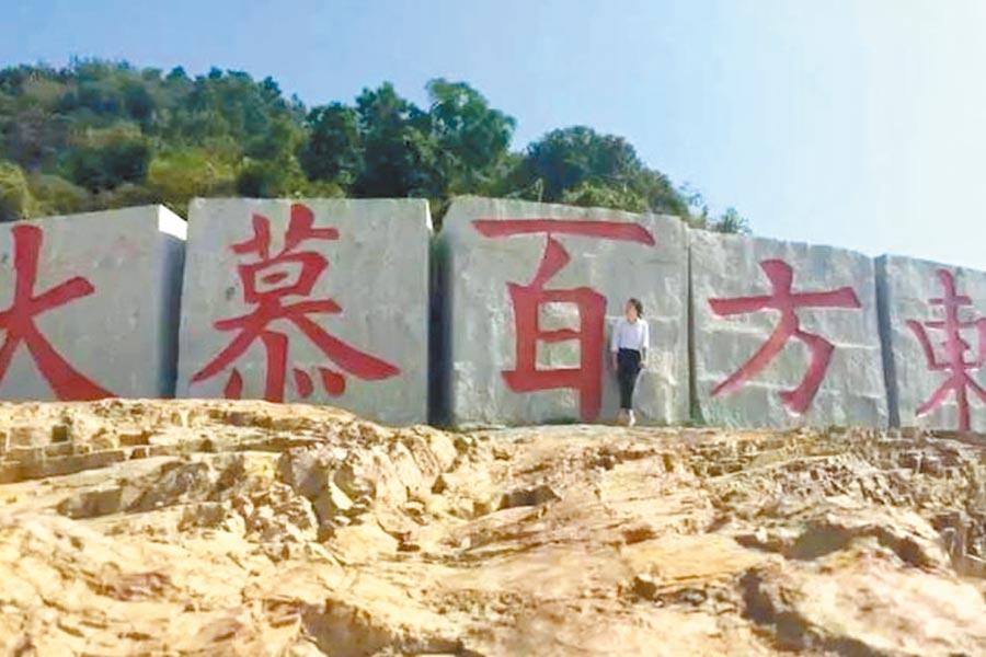 鄱陽湖老爺廟水域,被稱為中國百慕達。(取自微博@江西旅遊)