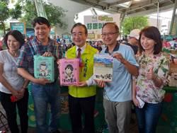 農糧署推出有機友善耕作入門工具書  帶領農友成為食安與永續農業的守護者
