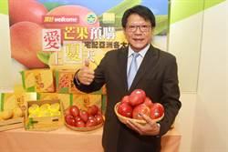 台灣芒果外銷預購城市再增加 屏東芒果產地直送亞洲各大城市