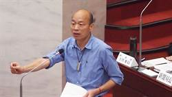 韓:只要國民黨拉肚子 柯的身體會愈來愈強壯