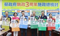 吳敦義轟民進黨FTA僅簽樣子 對實際經濟效益不大