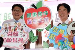 女星玩到比基尼被扒光 露点无码影片被存档 - 中时电子报 Chinatimes.com -20190520001897
