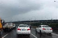 大雨一直下 國道中部路段「撞況」多