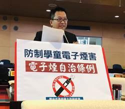 台中電子煙無法可罰!陳文政呼籲訂電子煙自治條例