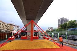 綠空鐵道3期動工 盧秀燕誓言做建設市長