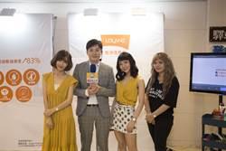 泰國免沖洗護髮專家 來台首發新品發表會