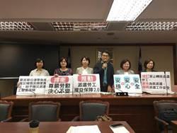 立院初審通過 勞基法禁派遣勞工「轉掛」