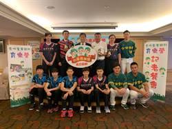 合庫學童球類育樂營8月登場 下月開放報名