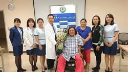 透過減肥手術治療糖尿病 中國醫藥大學超過200例成功