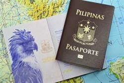 賣假護照給台人念美國學校 涉案王權宏是商總常務理事