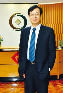 廖燦昌:第一金3箭挺政策