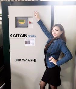 ARAMARK集團引進 美國KAITAIN空壓設備