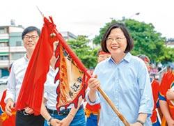 民進黨初選 雙方暫押6月10~14日民調