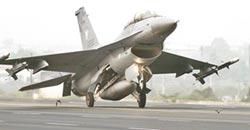 新兵力投入漢光 F-16V戰備道操演