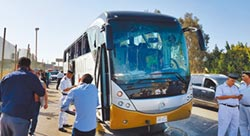 埃及旅遊巴士遇爆炸物 17傷