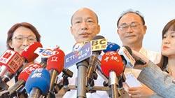 出境管制延長 韓國瑜不樂見