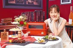高顏值小廚電 美型美色烹美食